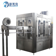 2000BPH CGF8-8-3 Automatic Drinking Water Bottle Filling Machine