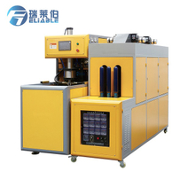China Supplier Semi-Automatic 5 Gallon Jar Blow Molding Machine for Sale